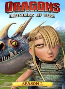 Драконы: Защитники Олуха 2 сезон