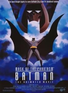 Бэтмэн: Маска фантазма 1993