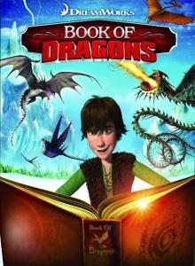 Драконы: Книга драконов