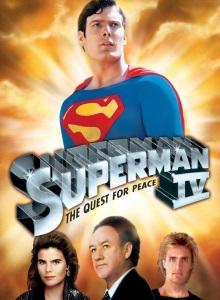 Супермен 4: В поисках мира обложка