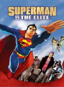 Супермен против Элиты обложка