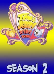 Том и Джерри: Детские годы 2 сезон