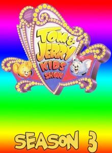 Том и Джерри: Детские годы 3 сезон