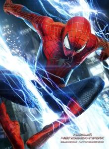 Новый Человек паук 2: Высокое напряжение