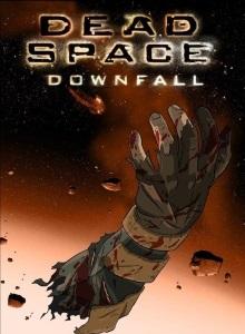 Космос: Территория смерти обложка